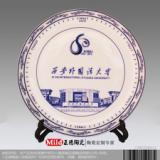 开业庆典礼品纪念盘,定做单位周年纪念品瓷盘,高档商务礼品陶瓷盘