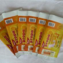 供应卫生巾袋卫生纸包装袋湿巾包装袋婴儿成人纸尿裤包装袋厂家批发