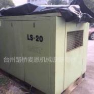 杭州寿力二手马达出售图片