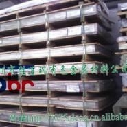 AA7075防锈铝板高强度铝合金牌号对图片