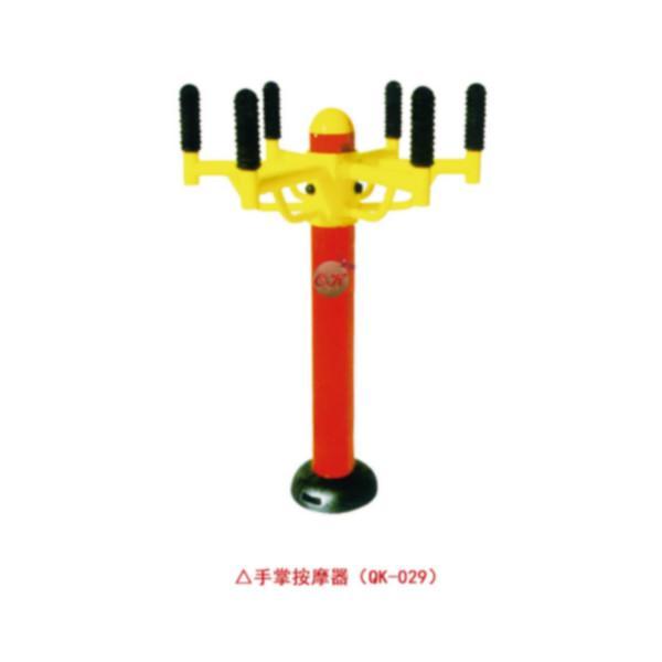 体育器材厂家供应--按摩器(穴位按摩)