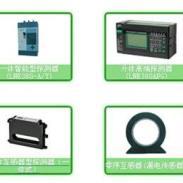 供应EI-DB6700 电气火灾监控探测器