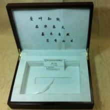 供应木质包装盒定做精品木盒茶叶包装盒