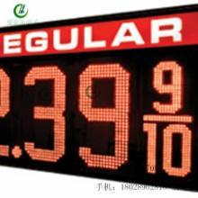 供应油价屏爱意迪油价屏海得利油价屏
