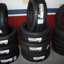 供应建大摩托车轮胎价格表 品牌 型号 规格 摩托车轮胎型号价格表
