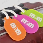 供应多色硅胶行李牌时尚旅游箱包挂牌 托运证件行李牌