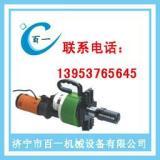 质量第一电动管子坡口机ISY-250