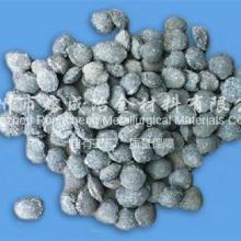 供应铝钙合金脱氧剂球