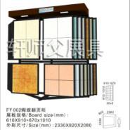 瓷砖展架陶瓷展具翻页式展示柜图片