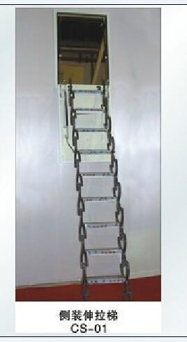 阁楼伸缩楼梯报价图片