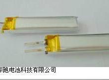 供应智能手环电池/独轮车电池/蓝牙耳机电池/