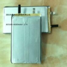 供应聚合物电池供应