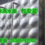 供应方形不锈钢水箱/不锈钢方形水箱/不锈钢水箱专家