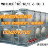 供应拼装式不锈钢水箱/装配式不锈钢水箱/组合式不锈钢水箱