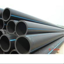 供应大口径pe给水管材管件批发