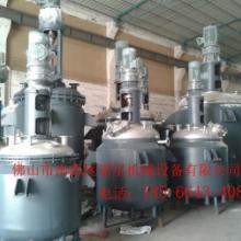 供应搅拌罐,真空反应罐,不锈钢电加热反应釜,广东反应釜生产厂家