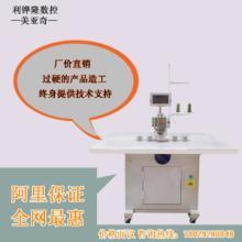 供应服装缝纫机械设备