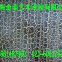 裂纹漆设计施工图片