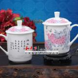 供应陶瓷茶杯定做批发价格