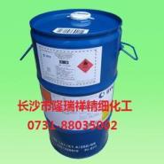 毕克BYK-065硅树脂消泡助剂图片