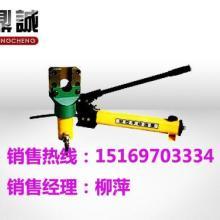 安全系数高的分离式钢丝绳液压切断器批发