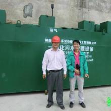 广西生活污水处理设备厂家供应