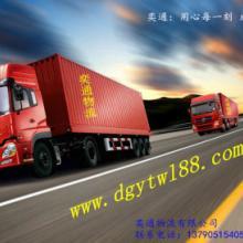 供应广东东莞到江西抚州市的运输公司,广东东莞到江西抚州市的搬家公司图片