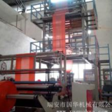 供应高速吹膜机,农地膜吹膜机,大棚膜吹膜机,大型吹膜机