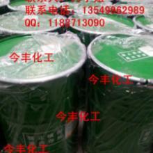 供应厂家生产弹性乳液
