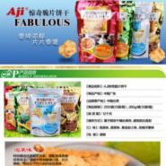 进口马来西亚惊奇脆片饼干上海报关图片