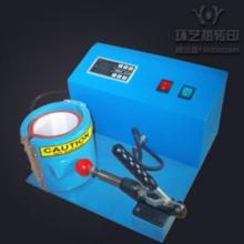供应HY-cu03烤杯机定制变色杯烤杯机数码热转印机器杯子定制机批发