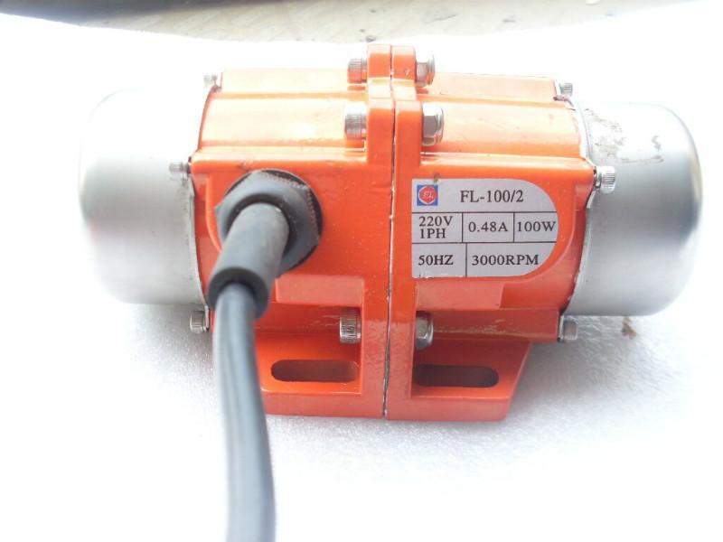 供应西安MVE振动电机图片
