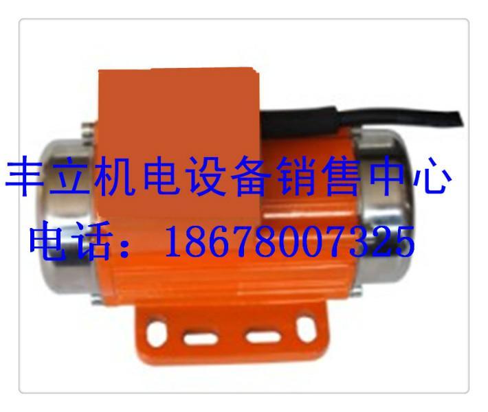 供应山东微型振动马达代理商电话图片
