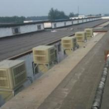 供应北京蒸发式冷气机水冷空调图片