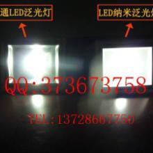 供应灯罩反光罩反射罩反光杯纳米涂层喷涂加工高漫反射涂料反光漆图片