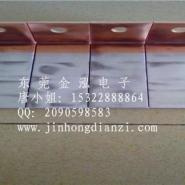 金泓优质mg铜铝过渡板加工订做图片