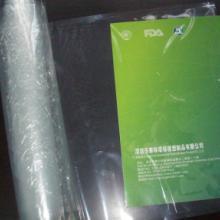 供应透明硅胶键盘垫、键盘保护垫