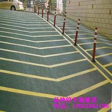 供应杭州环氧树脂防滑车道图片