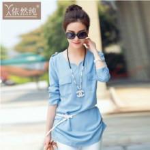 供应2014最时尚的新款女T恤报价女装上衣韩版女式长款批发