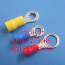 供应RNB圆形裸端子圆形镀锡端子圆形冷压端子批发