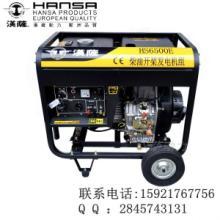 供应55kw柴油发电机