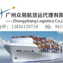 供应中国海运到阿德莱德双清价格,澳洲海运价格批发