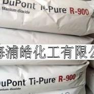 杜邦钛白粉R900图片
