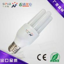 供应LED节能灯横插灯