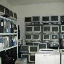 供应二手废旧库存电脑回收,二手废旧库存电脑回收报价