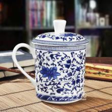 茶杯 茶杯定做 陶瓷茶杯厂家