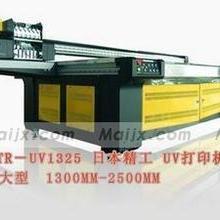 供应TPU材料印刷机器