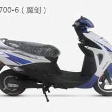 爱玛CY700-6(魔剑)电动摩托车电动车批发