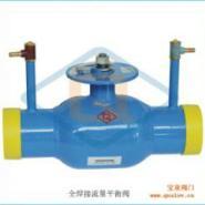全焊接流量平衡阀QC61F一体式球阀/图片