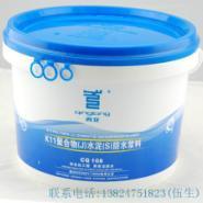青龙K11聚合物水泥防水浆料图片